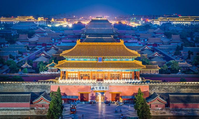 Imperial City north gate at night, Beijing, China